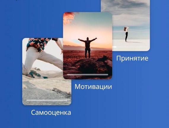 Выбор медитативной практики